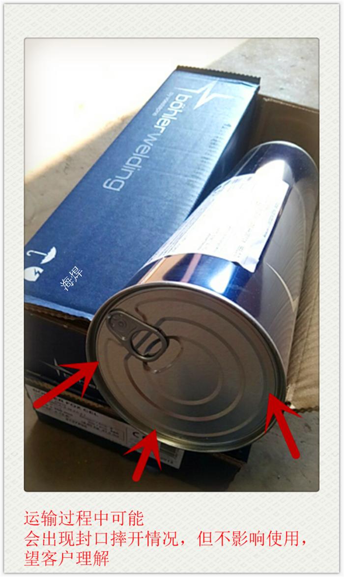 E6010管道焊条优质供应商