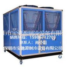 风冷式水冷机  深圳生产厂家|风冷式冷水机生产厂家|风冷式冷水机设计|风冷式冷水机维修批发