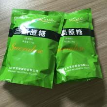 三氯蔗糖提供大小包装