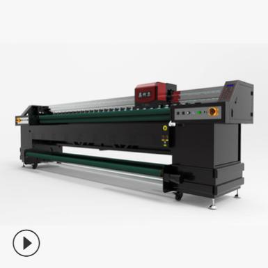 装饰画打印机 装饰画打印机报价 装饰画打印机直销 装饰画打印机批发 装饰画打印机哪家好 装饰画打印机生产厂家