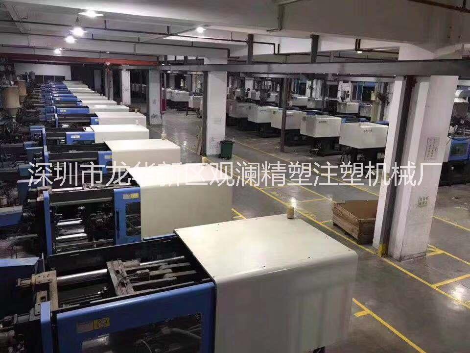 结业工厂二手注塑机回收出售