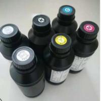 打印机UV墨水 打印机UV墨水报价 打印机UV墨水直销 打印机UV墨水哪家好打印机UV墨水供应商 打印机UV墨水生产厂