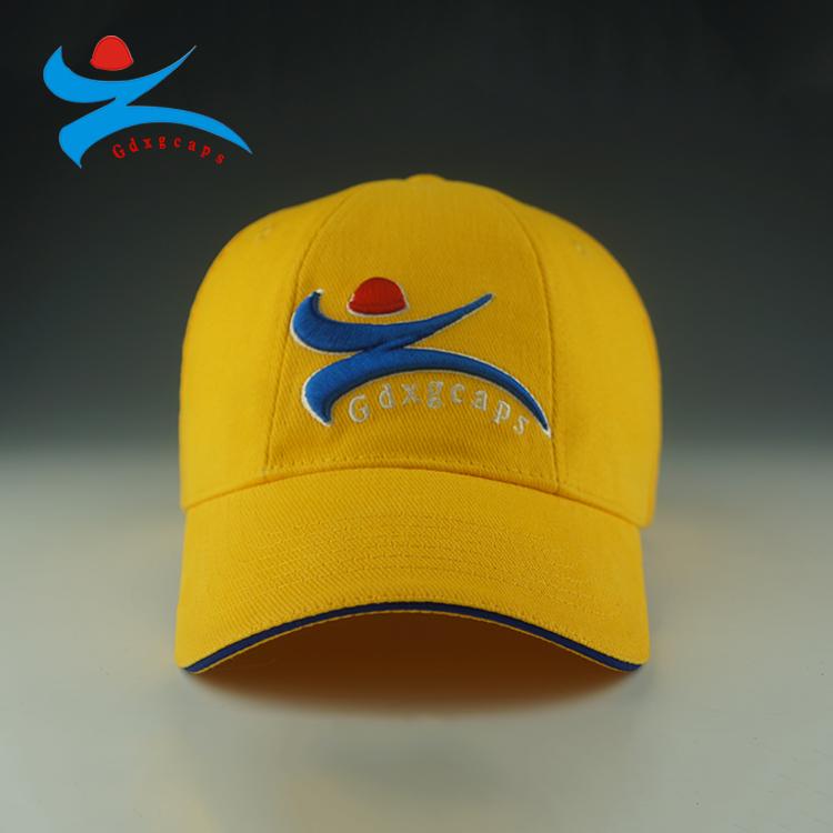 时尚diy广告帽定做 夏天遮阳棒球帽太阳帽鸭舌帽运动帽