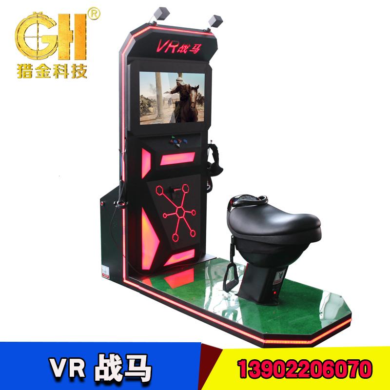 VR战马 模拟骑马VR VR虚拟现实设备 骑马虚拟现实产品 VR设备 VR电玩设备