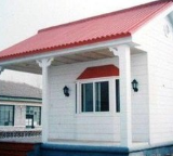 彩色浪板房 彩色浪板房报价表 彩色浪板房供应商 彩色浪板房微商铺 彩色浪板房报价 彩色浪板房生产商