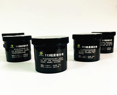 临安金宏达111铁质修补剂 113铝质修补剂 螺丝胶水
