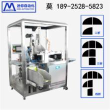 履带式面膜折叠机面膜折叠入袋机-面膜布折叠机-折棉机-面膜机 SSDZD-44面膜折叠机批发