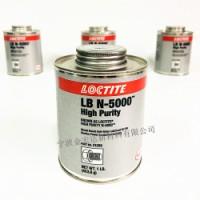 常熟乐泰N-5000抗咬合润滑剂 螺丝密封胶 紧固件防松胶