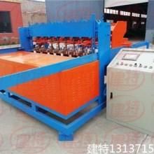 建特重工JT-220隧道网片焊机 建特重工JT-220隧道网片焊机批发
