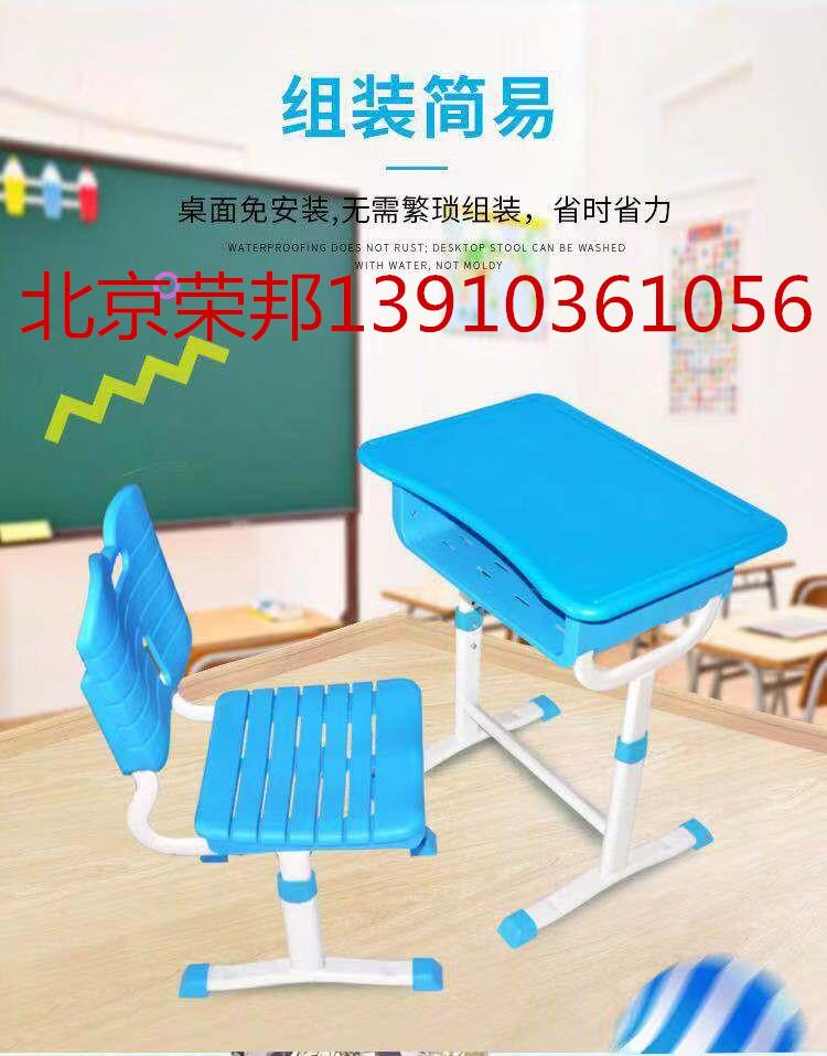 学生课桌椅图片/学生课桌椅样板图 (3)
