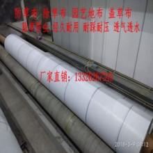 防草布生产批发厂家