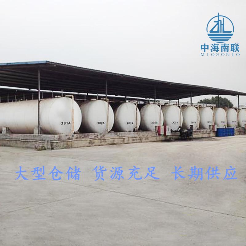 热卖KN4006环烷油 环保耐黄性强儿童玩具环烷油