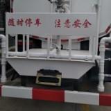 东风 9方福瑞卡洒水车厂家直销