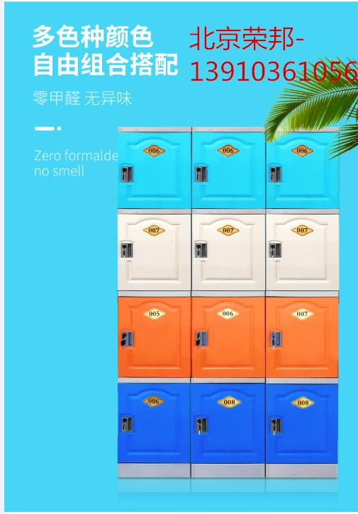 全塑更衣柜图片/全塑更衣柜样板图 (4)