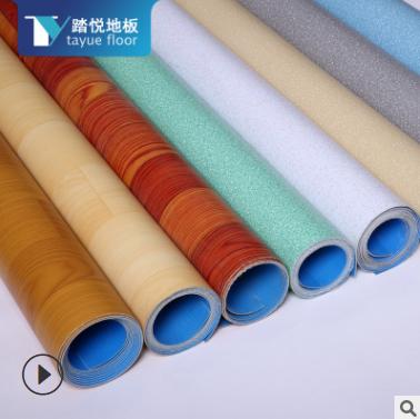 塑料地板 塑料地板报价 塑料地板直销 塑料地板哪家好 塑料地板供应商