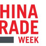 2019肯尼亚国际建材展肯尼亚中国贸易周