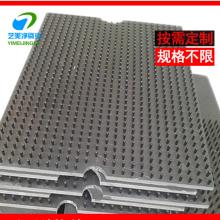 厂家直销转塔冲床板刷 PVC冲床板刷厂价 安庆PVC板刷加工定制  厂家供应PVC板刷 PVC板刷价格批发