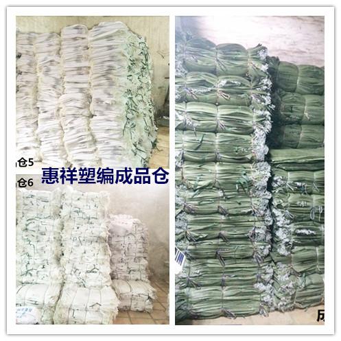 广东纸袋 纸袋批发价格 纸袋公司 纸袋批发商