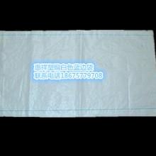 廣東龍門縣惠祥塑編加工有限公司提代各類型灌包編織袋七字口編織袋折角編織袋批發