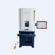 8W紫外激光打标机 超精细镭雕机 厂家直销 免费打样批发