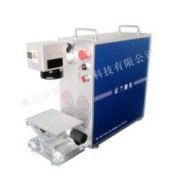 供应批发 小型便携式激光打标机 镭雕机 工厂直销 免费打样