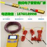 数码电子管双股铜芯线厂家大量 数码电子管双股铜芯线厂家大量