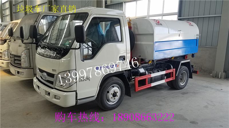 福田小卡之星2勾臂垃圾车2600轴距容积3-4立方新车全国联保