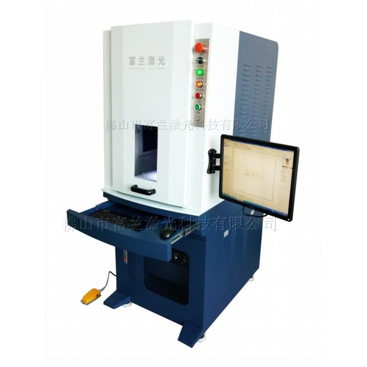 佛山富兰激光厂家直销 8W绿光激光打标机 镭雕机 免费打样 1台起批