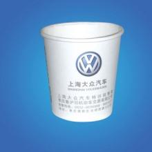 上海大众咖啡杯 上海大众咖啡杯批发 上海大众咖啡杯厂商 济南上海大众咖啡杯
