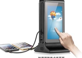 触摸广告移动电源图片