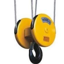 上海遥控器 批发   厂家直销 上海电动葫芦 吊钩   厂家直销批发