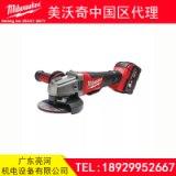M18CAG125XPD-502C milwaukee美沃奇 18v充电角磨机