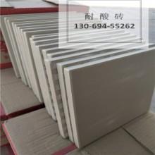 供应用于耐酸砖的耐酸砖厂家选佛山高明区中冠批发