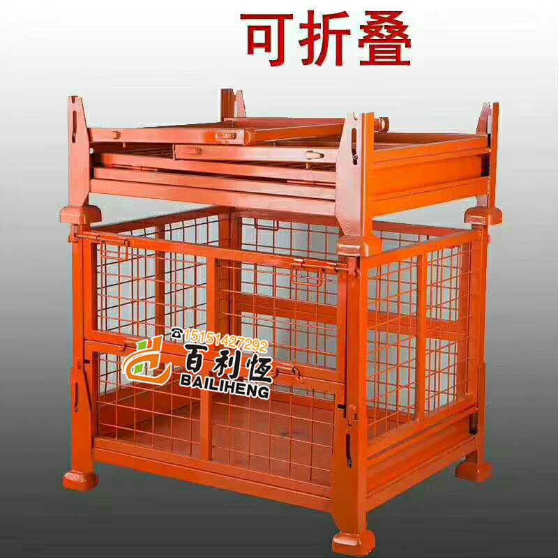 网格周转筐 折叠堆垛箱 周转箱  零件箱 仓储笼