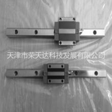 机械直线导轨 微型导轨滑块 线轨 mgh系列批发
