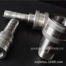 加工不锈钢304直通式宝塔液压快速接头 1寸外螺纹插皮管液压接头批发
