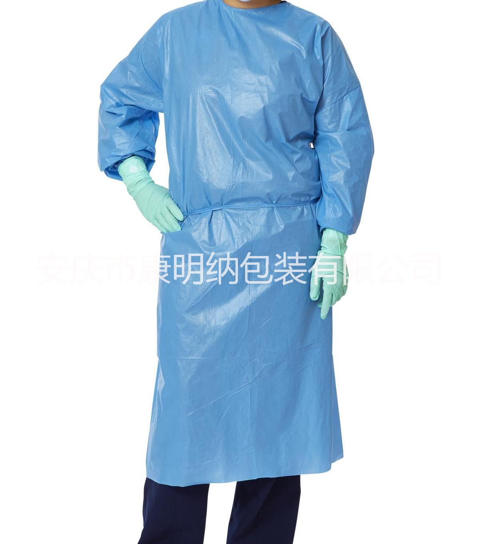 聚乙烯涂层聚丙烯隔离服