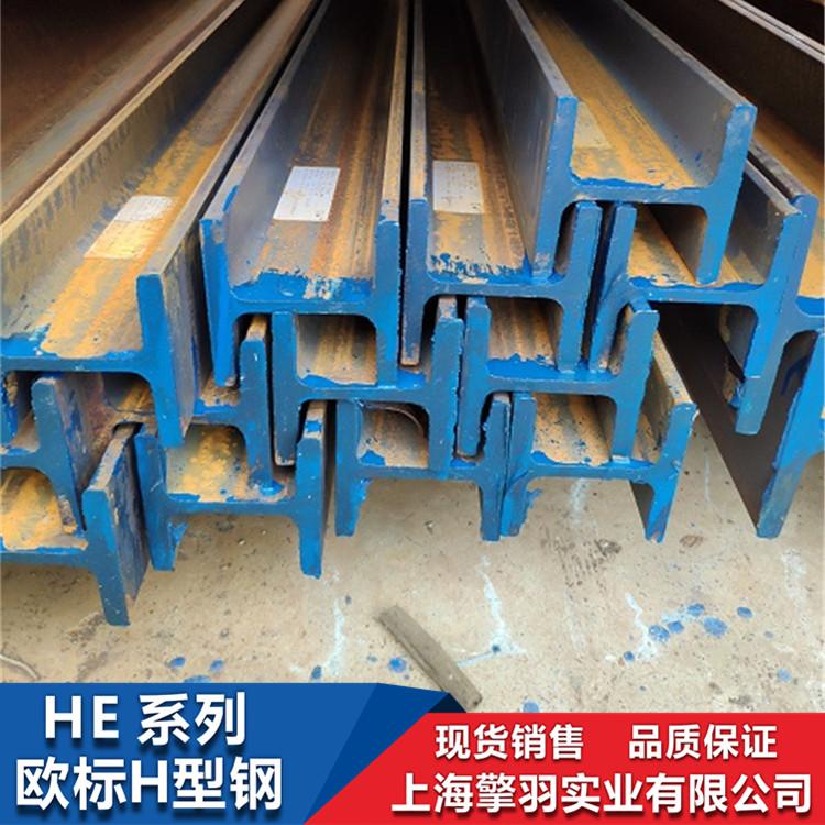 南通欧标H型钢HE100B规格尺寸100*100*6*10厂家直销 价格实惠