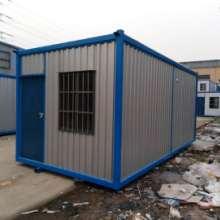 萧山集装箱价格表厂家便宜出售,买住人集装箱多少钱一个批发