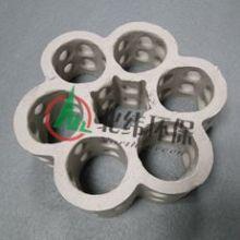 七孔连环 陶瓷七孔连环-北纬环保 规整填料-全瓷七孔连环图片