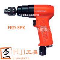 气钻FRD-8PX-1