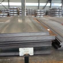 天津热轧卷板Q235B普卷11.75*1800*C热轧板卷现货加工直销图片