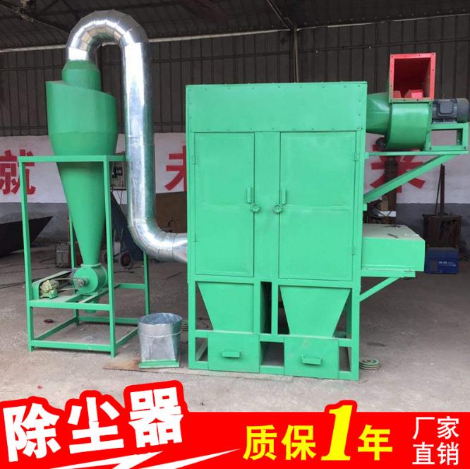 宏进环保除尘设备源头厂家 脉冲除尘器 单机除尘设备