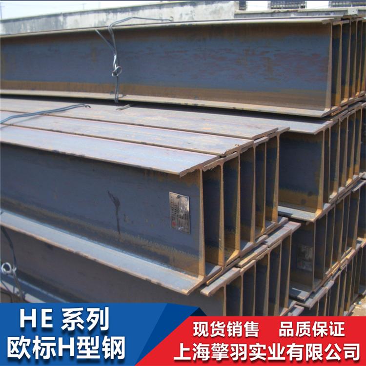 津西 HEB260欧标H型钢HE300B欧标H型钢规格与材质
