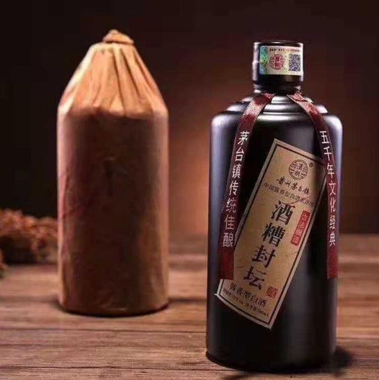 茅台镇酱香型白酒53度 厂家直   销批发兼零售整箱代发 茅台镇酒糟埋藏酒