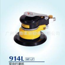 日本COMPACT康柏特气动打磨机914L图片