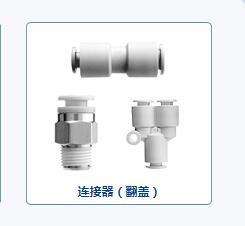 厂家批发 连接器  连接器厂家  上海连接器厂家   上海连接器生产批发    连接器供应批发