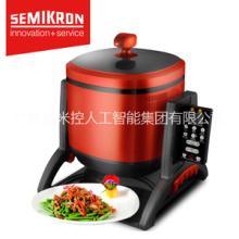 赛米控家用智能炒菜烹饪机滚筒炒锅 GT6家用炒菜机