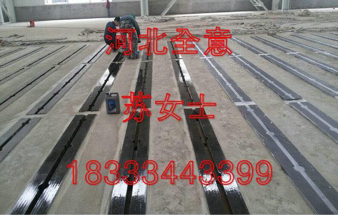 河北全意200*200mm地轨,铸铁地轨厂家专业生产