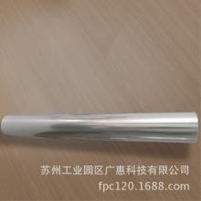 广惠百强供应FEP优质耐氟龙胶片,氟素膜,特氟龙分离膜